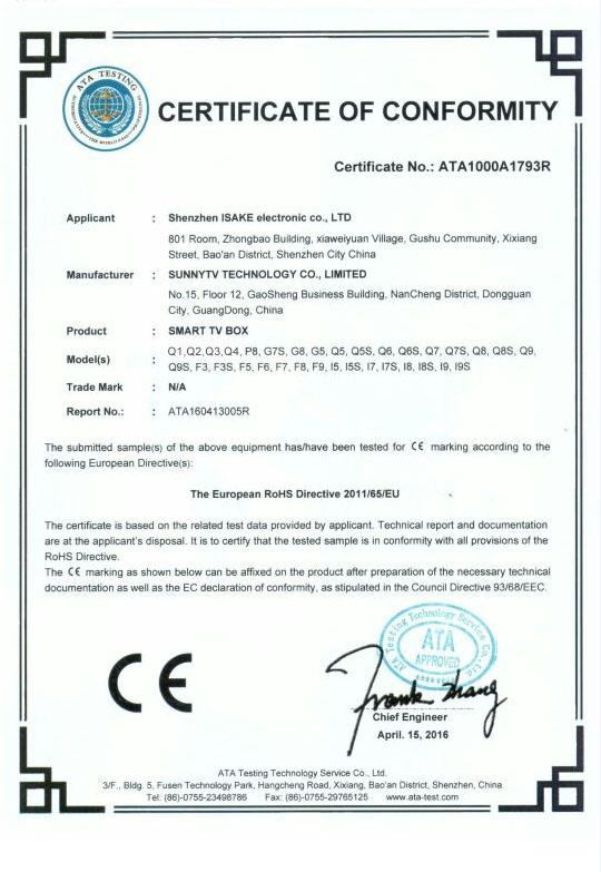 Аттик Сертификат